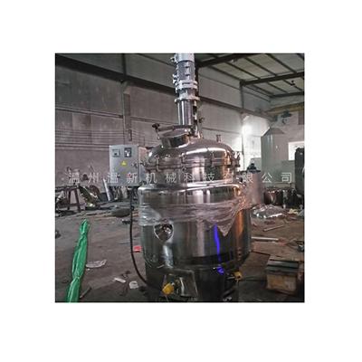 液体搅拌罐 乳化罐 304不锈钢立式搅拌罐 菌种发酵罐