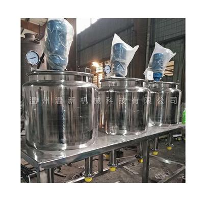 液体搅拌罐 乳化罐 搅拌发酵罐 机械搅拌发酵罐
