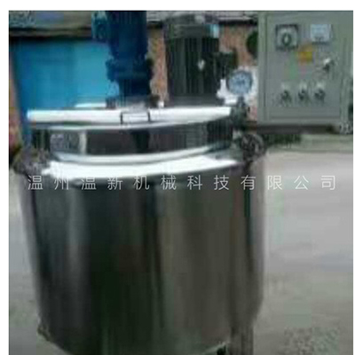 灌装式搅拌罐 纯正不锈钢罐体 小型搅拌罐 液体搅拌罐 乳化罐