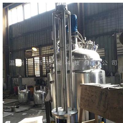 液体搅拌罐 乳化罐 不锈钢304立式搅拌桶 液体反应釜