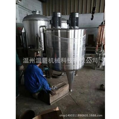 电加热液体搅拌罐 搅拌桶 蒸汽加热乳化罐 真空混合反应
