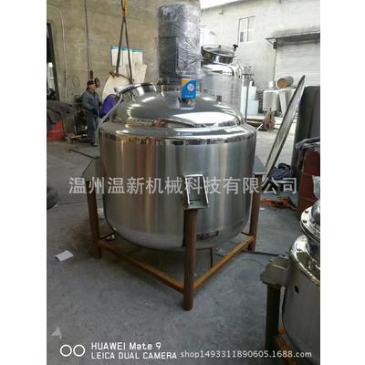 化工液体立式乳化搅拌罐厂家 电加热混合真空搅拌罐设备