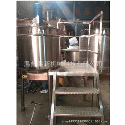 高效液洗乳化机,液洗均质乳化罐,真空液洗锅,加热反应搅拌罐