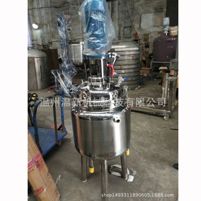 不锈钢搅拌罐 液体搅拌罐 电加热搅拌罐 搅拌桶 双层乳化罐