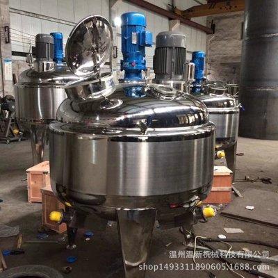 电加热搅拌罐 2吨搅拌配料罐 牛奶加热搅拌罐