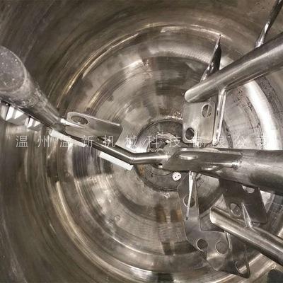搅拌罐 反应釜 搅拌酒水液体搅拌罐 混合设备 搅拌机
